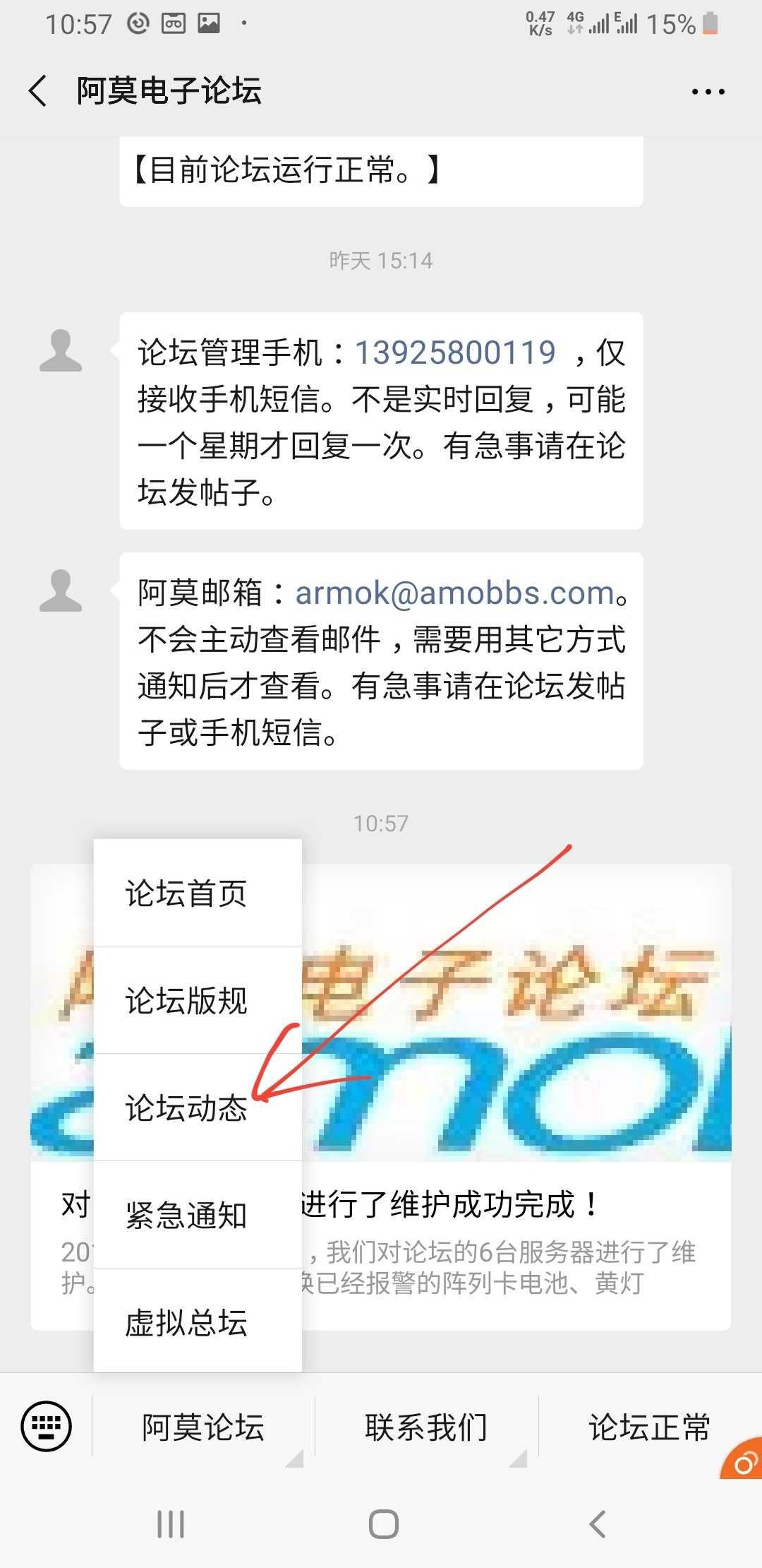 Screenshot_20190907-105716_WeChat.jpg