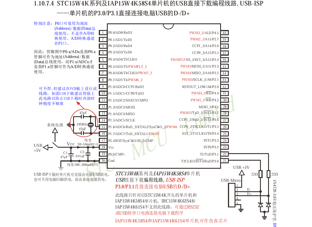 Screenshot_2020-02-23-16-33-16-446_Gaaiho PDF.png
